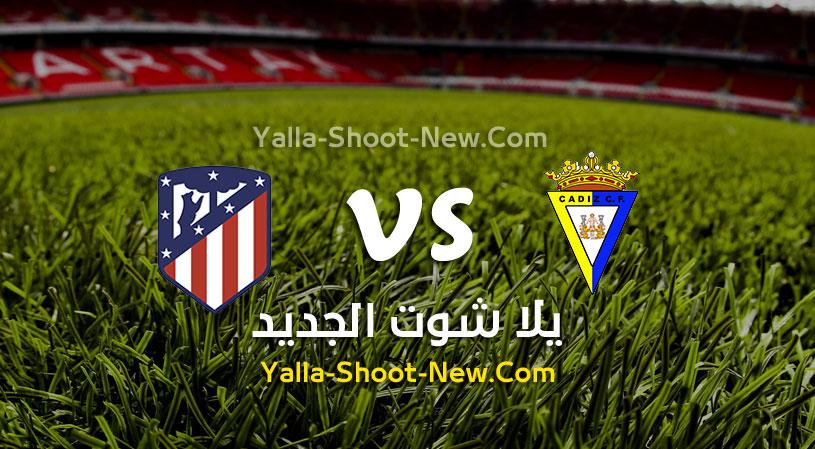 مباراة اتليتكو مدريد وقادش