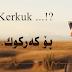 نوێترین گۆرانی زهكهریا عبدالله بۆ كهركوكی بڕیندار