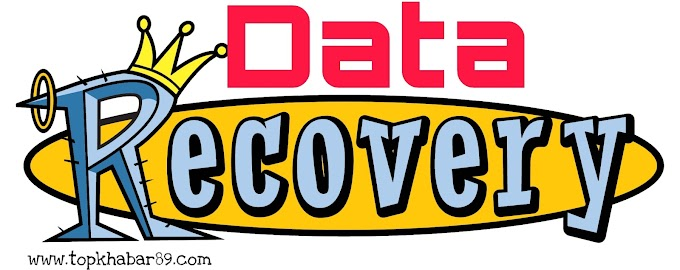 EaseUS data recovery Software से  data recovery कैसे करे? Free Data Recovery Software
