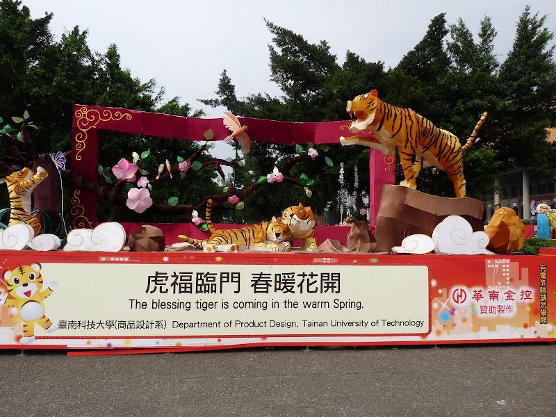 Taiwan .Taipei Lantern Festival - P1150738.JPG