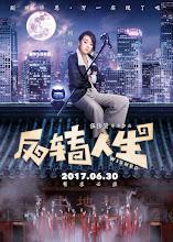 Wished China Movie