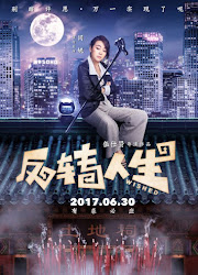 Wished China Movie
