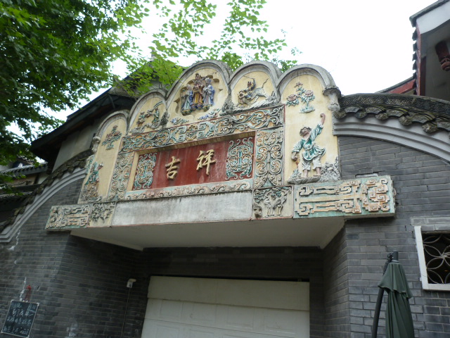 CHINE .SICHUAN. de CHENGDU à JUIZHAIGOU - 1sichuan%2B2593.JPG
