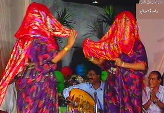 رقصة المركح
