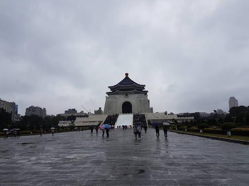 Chiang Kai Shek Memorial Hall in Taipei, Taiwan
