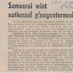 1976 - Krantenknipsels 22.jpg