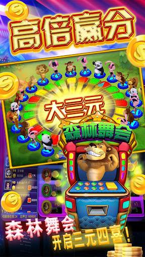 888arcade  video game machine 3.1.0 3