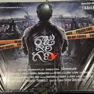 Raju Gari Gadi Trailer Launch Photos