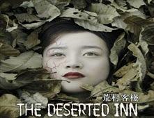 مشاهدة فيلم The Deserted Inn
