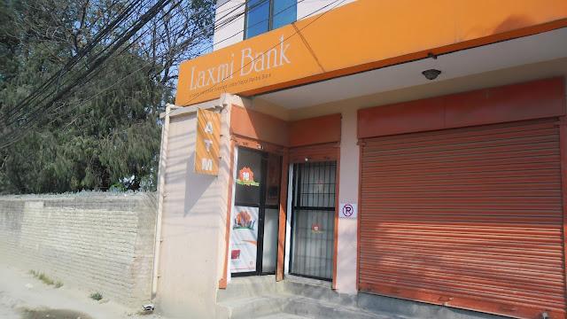 ATM Machine of Mahankal Branch