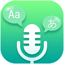 Voice Translator All Language v 1.0 app icon
