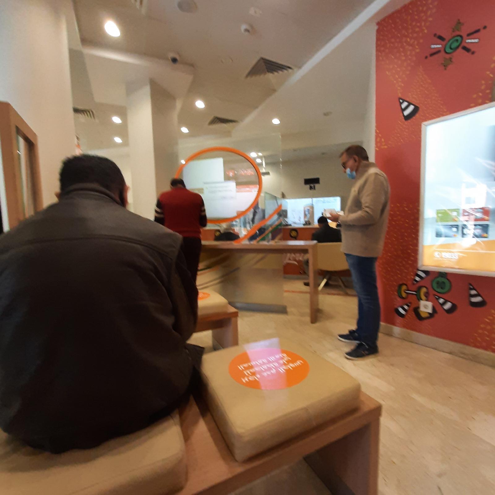 تجربتي مع بنك اسكندرية فرع الشروق في استلام حوالة جوجل ادسنس بواسطة ويسترن يونيون فرع الشروق