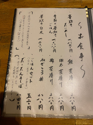IMG_6907.JPG