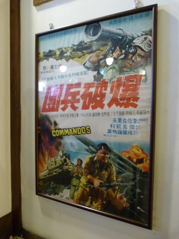 TAIWAN.Taipei . Dans les environs de Xizhi et un bon restaurant à Xizhi - P1000684.JPG