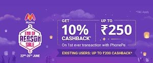 Myntra Phonepe offer - 10% cashback upto 250 Rs on minimum order 1000 Rs using phonepe