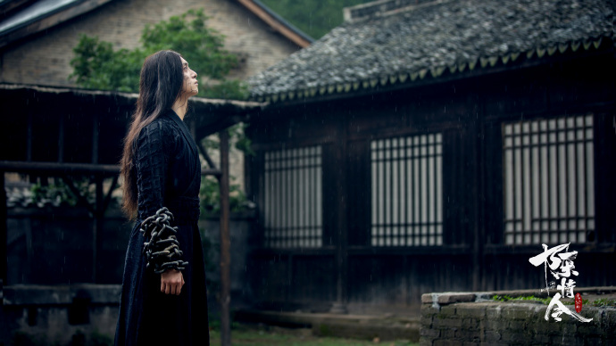 The Untamed China Web Drama