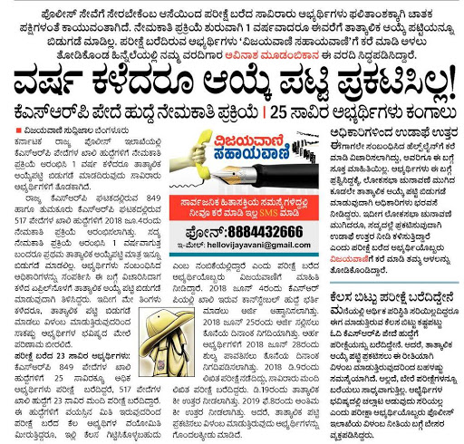 30-05-2019 Thursday educational information and others news and today news paper