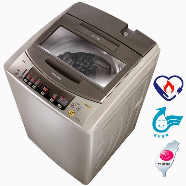 新莊二手洗衣機買賣