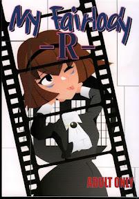 My Fair Lady -R-