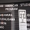 AAS Building room listing