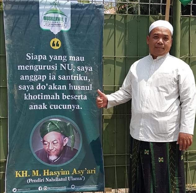 Do'a Hadratus Syeh Hasyim Asy'ari untuk Tentara Hizbullah