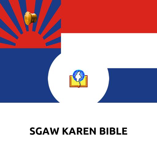 Download Sgaw Karen Bible On Pc Mac With Appkiwi Apk Downloader