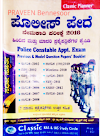 Police Constable Appt. Exam Previous and Model Question papers Booklet