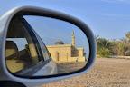 Meczety w Omanie mają zdobione kopuły
