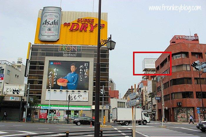 Sign Board Khaosan Tokyo Laboratory