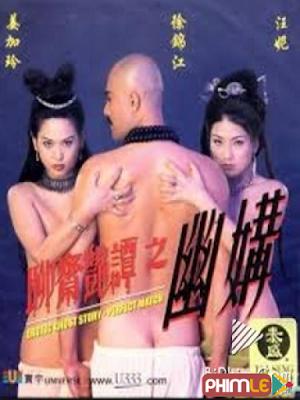 Phim Liêu Trai Chí Dị 4: Đi Với Ma Mặc Áo Giấy - Erotic Ghost Story: Perfect Match (1997)