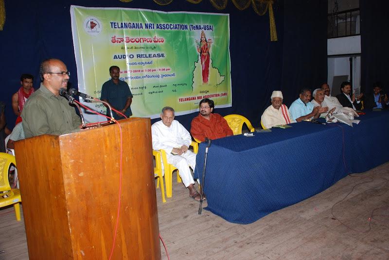 TeNA-TelanganaVeenaAudioCD - DSC_0233.JPG