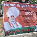 NaMo Brigade Kolar - Launch Event