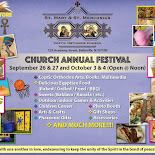 2015 Festival