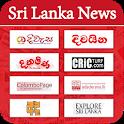 Sri Lanka News Papers icon
