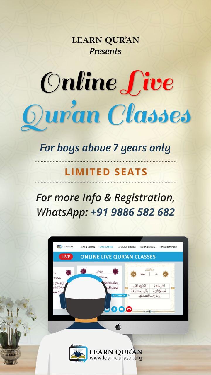 Online Qur'an Classes