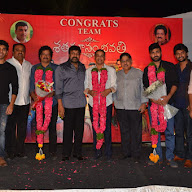 shatamanambhavati Apreciation Meet by Allu Academy of Arts