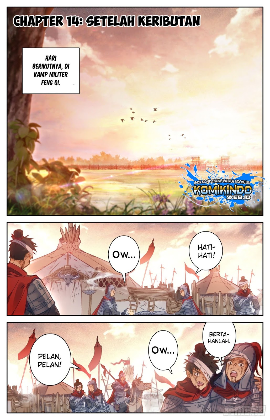 Legend of the Tyrant Empress Chapter 14