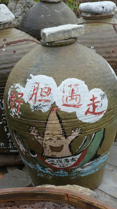 TAIWAN Archipel de Peng Hu - P1120809.JPG