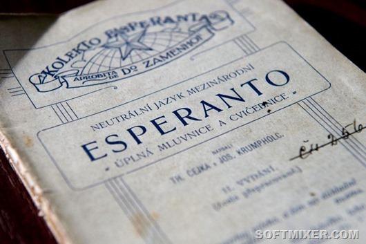 esperanto1