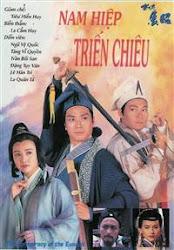 The Conspiracy of the Eunuch - Nam hiệp triển chiêu