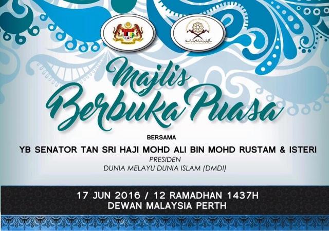 umiyumi2 our life in perth, wa jemputan ke majlis berbuka puasajemputan ke majlis berbuka puasa di malaysia hall perth pada 17 jun 2016