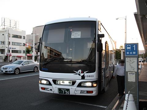 西鉄高速バス「さぬきエクスプレス福岡号」 3802 坂出駅到着