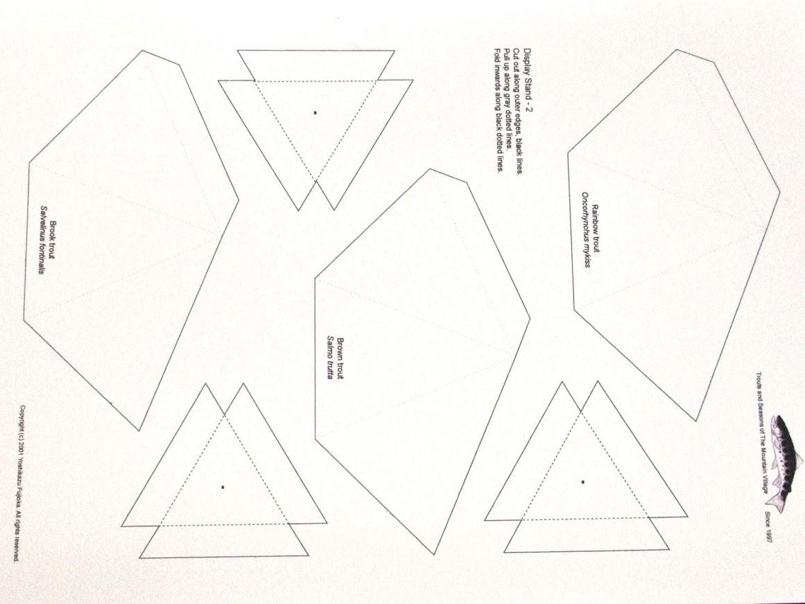 Хартиени модели на пъстърви