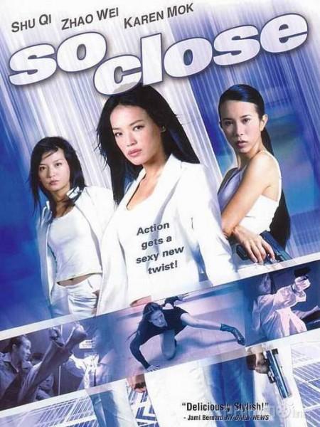 Gác Kiếm - So Close (2002)