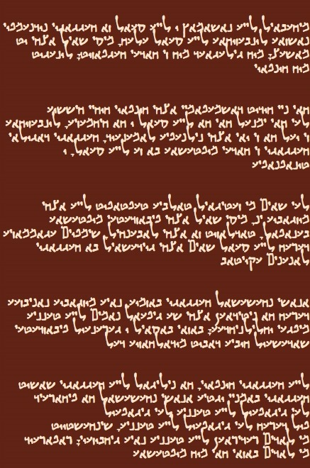 AzazelElyamit011