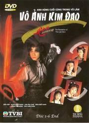 Vô Ảnh Kim Đao (SCTV9)