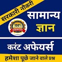 Gk Questions in hindi, Gk Question answer in hindi icon