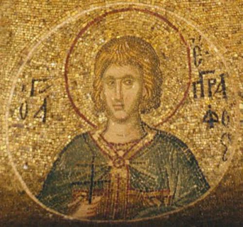 Martyr Eugraphus Of Alexandria