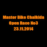 Master Bike Chalkida Open Race No3 23.11.2014