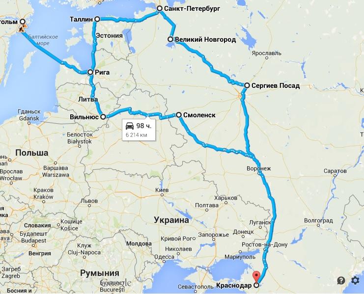 Кострома Кологрив минск-санкт петербург сколько ехать на машине восковыми мелками акварелью